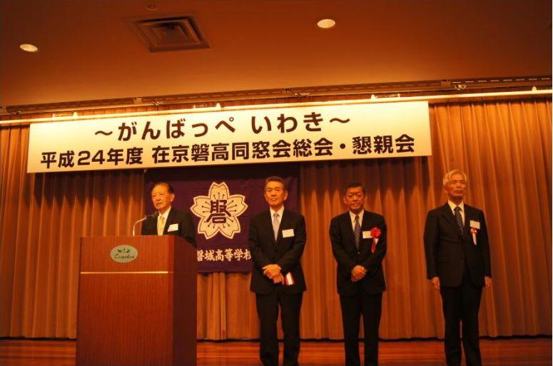 Zaikyo201212