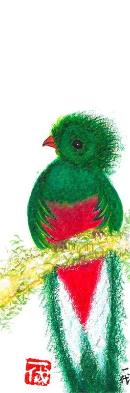 ケツァール鳥】 , 【こころの風景】by Ichiyo