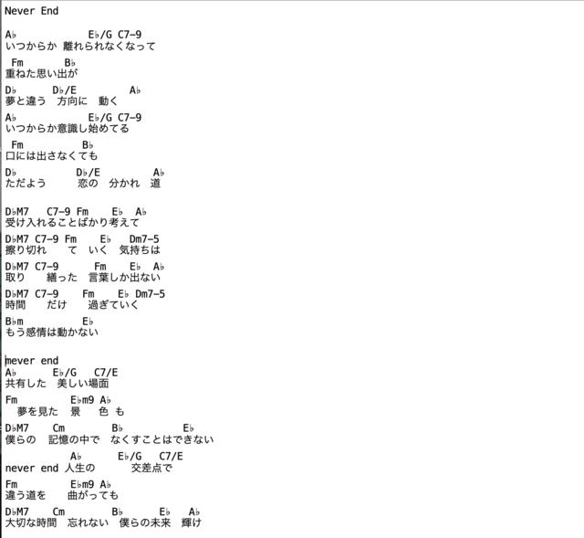 テンダー 歌詞 付き プレ ヒゲダン「Pretender」は辞典に載りそうな歌詞があった ヒットソングを国語辞典編纂者が読み解く