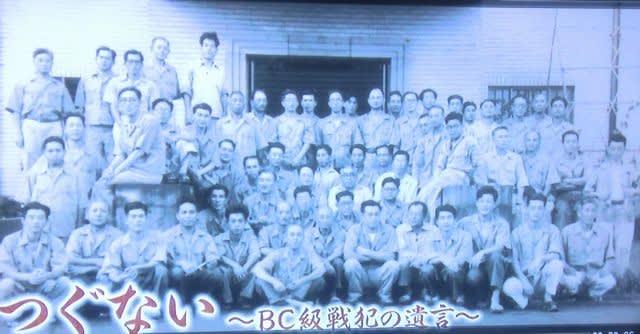 つぐない~BC級戦犯の遺言~ - 慶喜