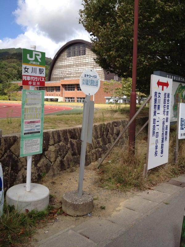 Onagawa1_b_l___b