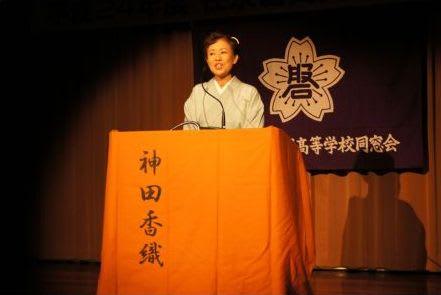 Zaikyo201216
