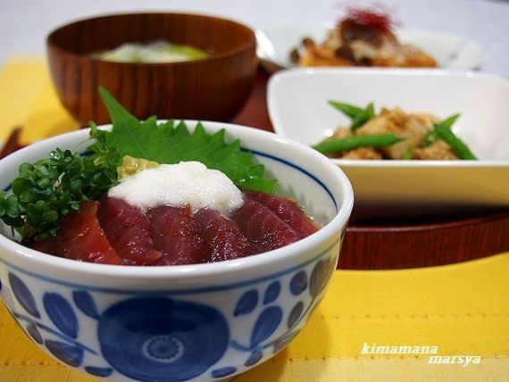 献立 丼 マグロ 漬け たれが美味しい!海鮮丼をメインにした献立3提案 マグロの漬け丼に合う副菜レシピなど