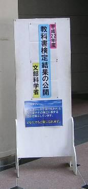 Kyokasho01