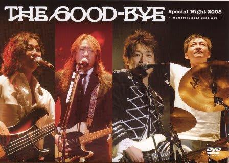 ザ・グッバイ(The Good-Bye) DVD...