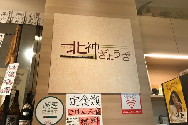 https://blogimg.goo.ne.jp/user_image/44/11/35ad1b7f7056512a3dc540150035cd37.jpg