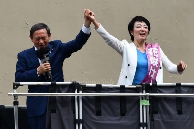 広島 政界