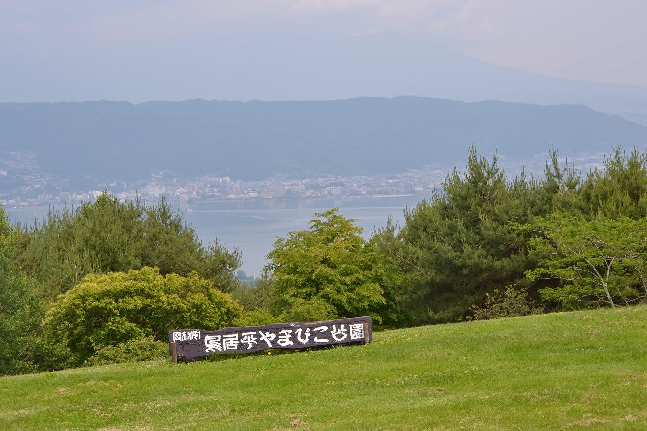 信州諏訪発 気まぐれ親父のブログ