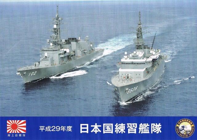 平成29年度遠洋練習艦隊〜壮行会...
