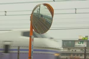 豊田車両センター付近