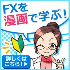 hana_manga240.jpg
