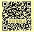 東方神起 新羅免税店 セール