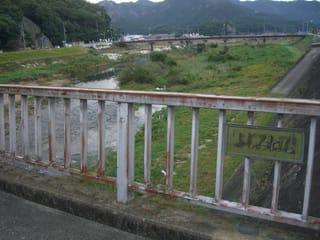富士見橋の銘版