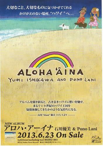 Alohaaina1