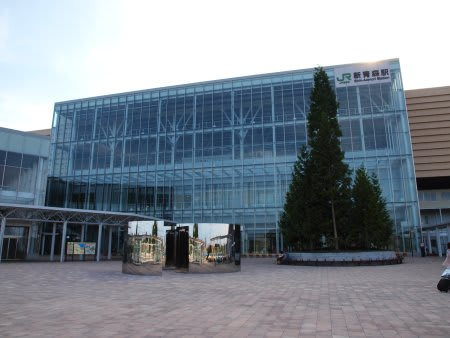駅舎 新 青森 駅 2024年度オープン予定!現青森駅舎跡に、10階建ての商業・行政・ホテルの複合型駅ビル開発を発表!