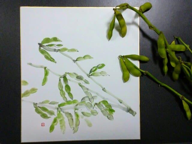 墨彩画 枝豆