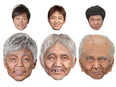 老化は、生まれた時から始まって...