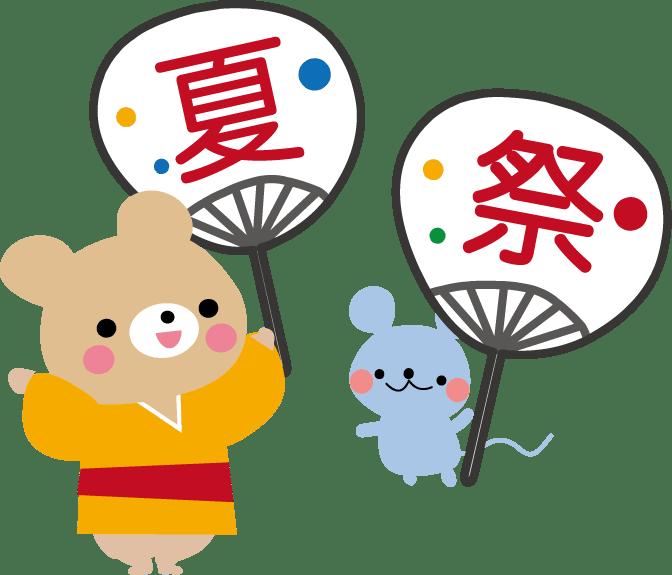 ★夏祭りライブ in しらかば町会!!の巻 - nagisaの気まぐれエッセイ