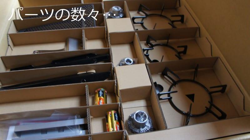 20130318_stove12