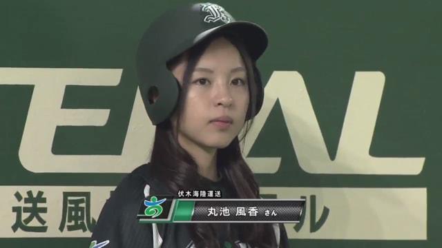 JR東日本×伏木海陸運送@東京ドーム【都市対抗野球】 - *** june ...