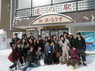 国際 大学 札幌