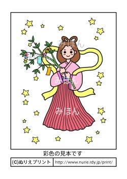 七夕2大人の塗り絵ぬりえプリント 素材屋イラストブログ