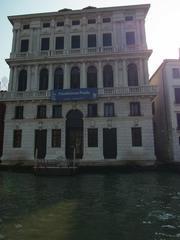 ヴェネツィア~プラダ財団 - THE...