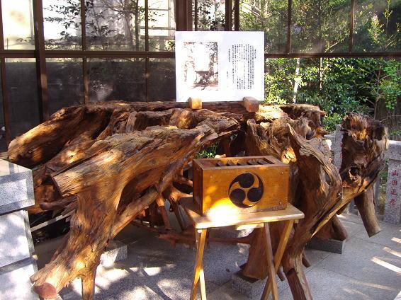 杉並区「天沼熊野神社」 - 多摩...