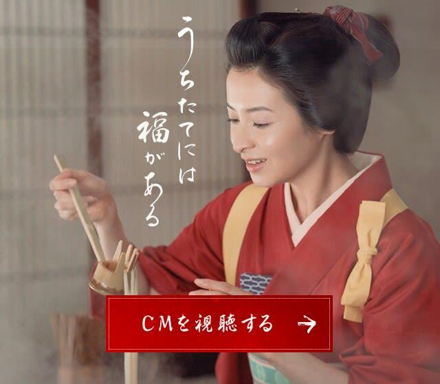 製 麺 cm 丸亀
