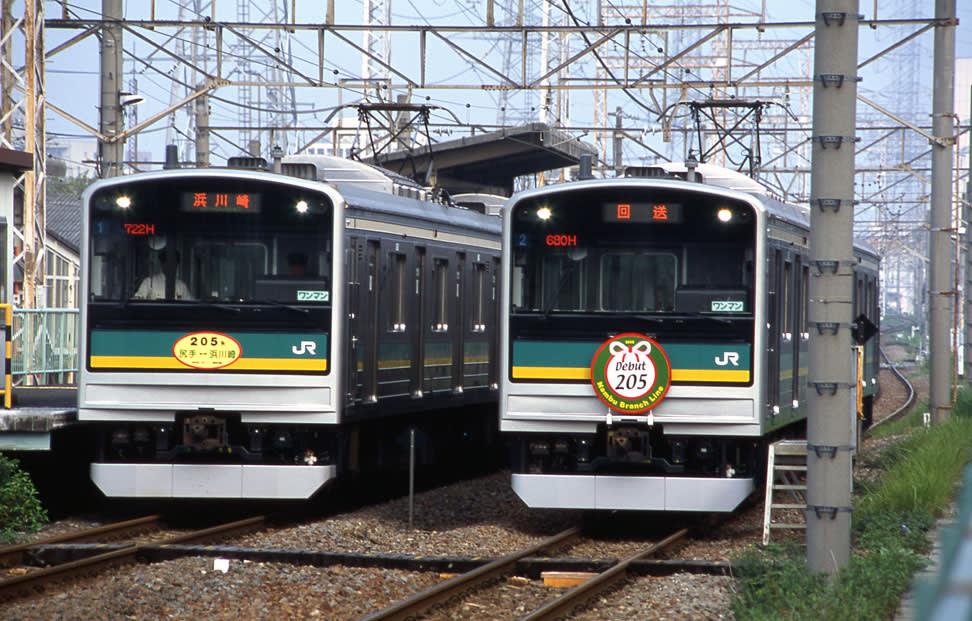 浜川崎線205系運用開始 - Asian ...