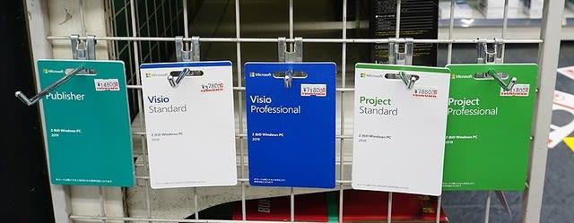 永続ライセンスの「Office 2019 Professional plus」が発売、Windows PC