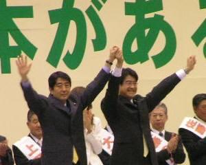 総理と入倉さん