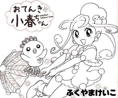 Manga_time_sp_2012_04_p061_2