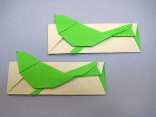 折り紙 うぐいす