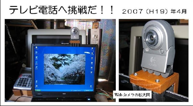 200704