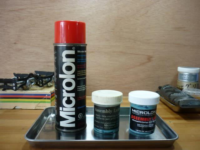 Microlon マイクロロンの 不具合 - Kinoの自転車日記