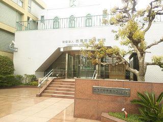 殿堂!吉澤野球博物館・閉館 - ...