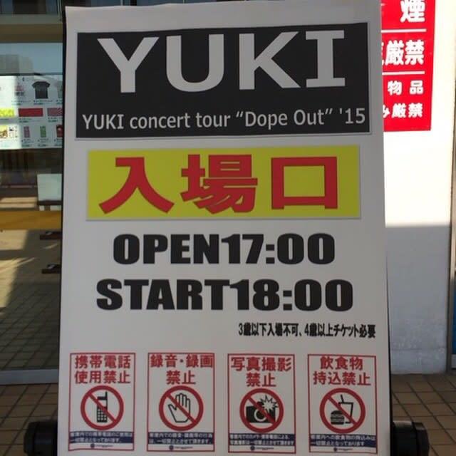 静岡市民文化会館 大ホール YUKI...
