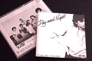 Day and Night('80)/織田哲郎 &...