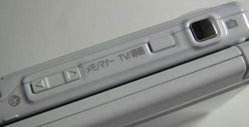 P-01Bの側面のキー