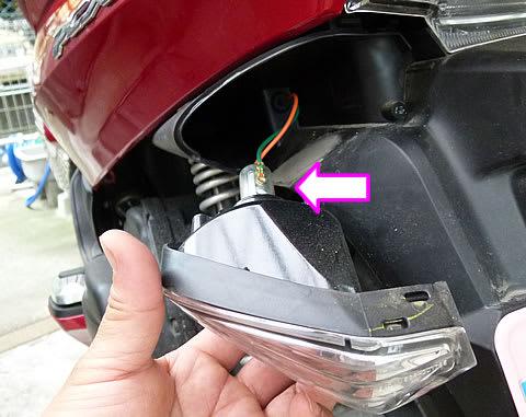 Pcx テールランプ リヤウインカーランプ交換するには スクーターライフでいいんじゃない