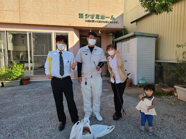 早朝掃除の写真です | 高知県で月々三万円で新築一戸建てを建てるならサン・ブランドハウス