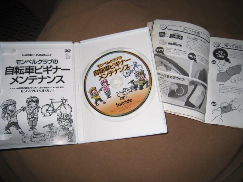 Bike_pipe_039