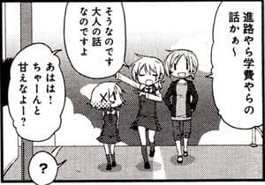 Manga_time_kr_carat_2014_09_p009