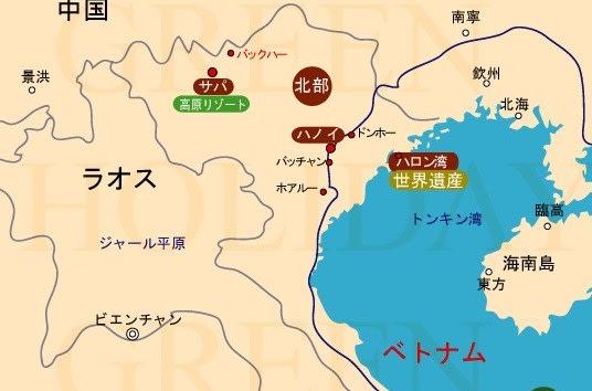 トンキン湾事件【岩淸水・言葉の説明】