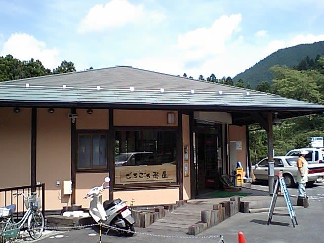 茶屋 ごろごろ ごろごろ茶屋ライブカメラ(奈良県天川村洞川)