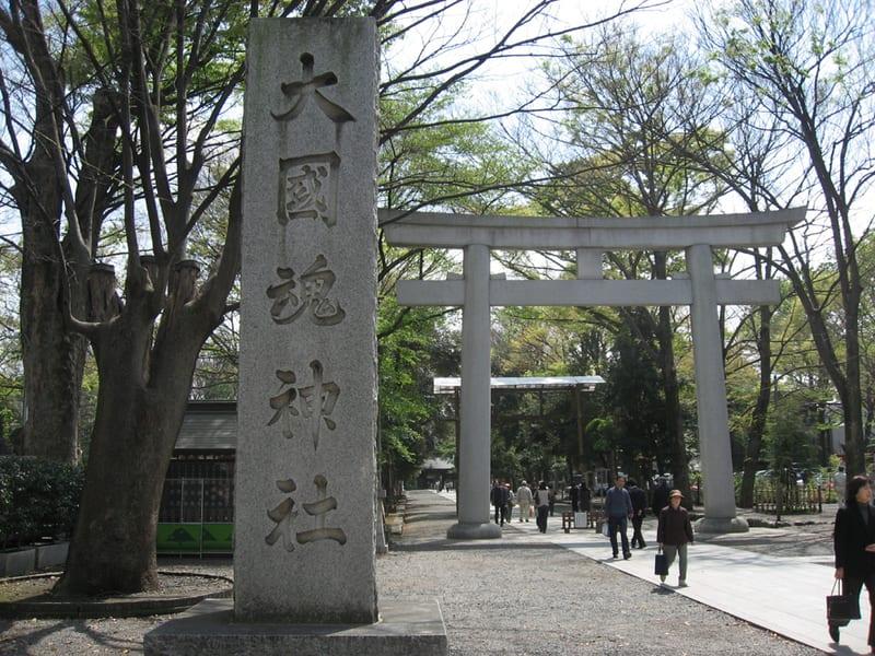 Okunitama_1931