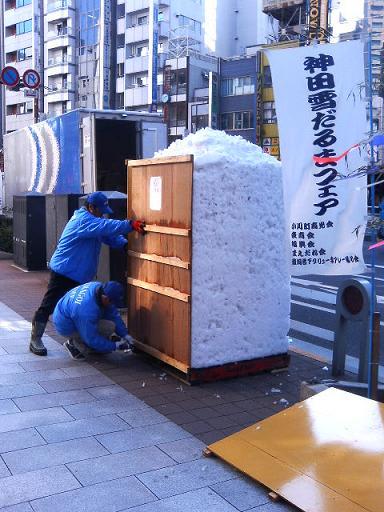 Snow_man_002