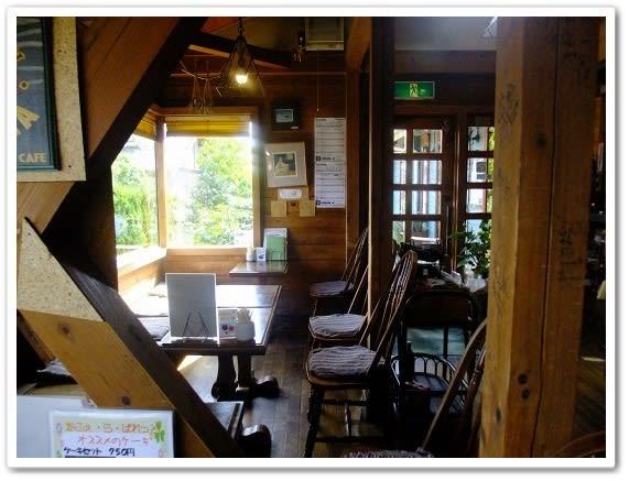 カフェ&レストラン SARYO>