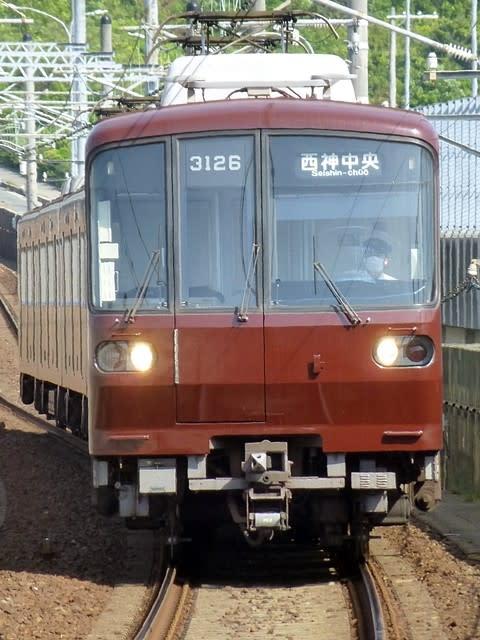 神戸市地下鉄復刻塗装2